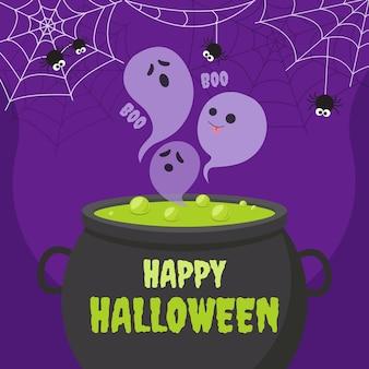 幸せなハロウィーン招待状グリーティングカードテンプレート。ゴーストとクモの巣の魔法のポーションの大釜。かわいい漫画