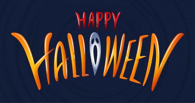 Happy halloween lettering banner template