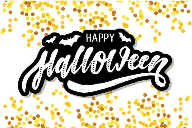 Happy halloween lettering calligraphy brush