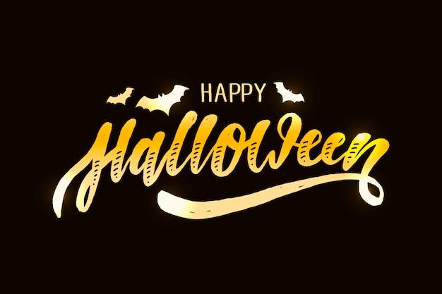 Happy halloween lettering calligraphy