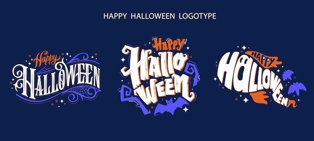 Коллекция надписей happy halloween