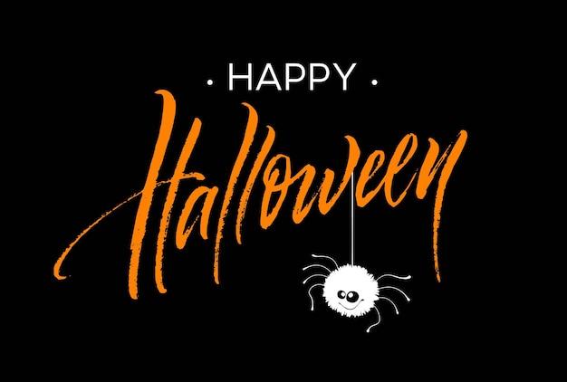 Iscrizione felice di halloween. calligrafia natalizia per banner, poster, biglietti di auguri, inviti a una festa. illustrazione vettoriale eps10