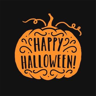 Счастливый хэллоуин надписи тыква силуэт векторные иллюстрации