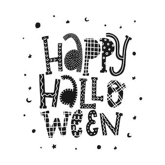 'happy halloween' lettering quote