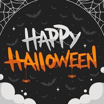 Счастливого хэллоуина - надпись