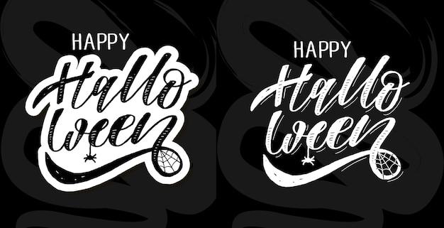 Happy halloween lettering