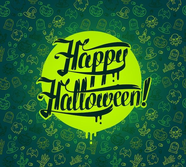 明るい質感の緑の背景イラストをハッピーハロウィンメッセージ