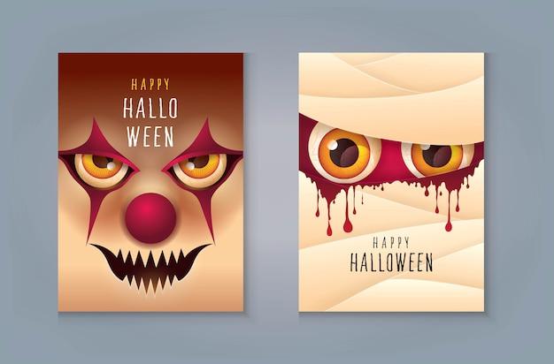 幸せなハロウィーンの夜のパーティーのグリーティングカード。怖い顔、不気味なゾンビマスク、血を伴うホラーモンスター