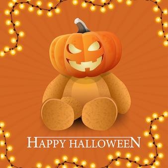 Happy halloween, оранжевая поздравительная квадратная открытка с плюшевым мишкой и тыквенной головой джека