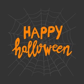 Happy halloween. orange handwritten lettering on grey spiderweb sketch on dark background.