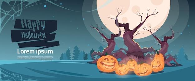 Happy halloween party banner pumpkins традиционная поздравительная открытка