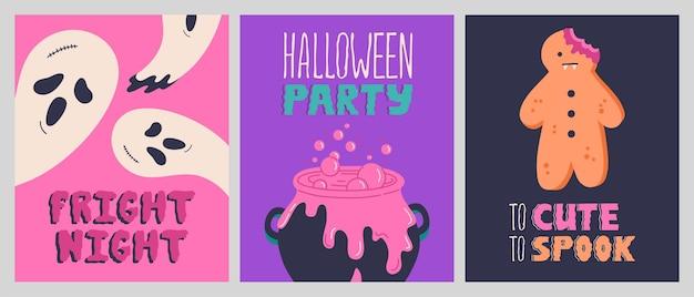 해피 할로윈 파티 포스터, 소름 끼치는 초대장, 손으로 쓴 서예가 있는 인사말 카드 컬렉션. 손으로 그린 전통적인 휴일 기호 세트, 유령, 가마솥, 무서운 글자. 벡터 템플릿
