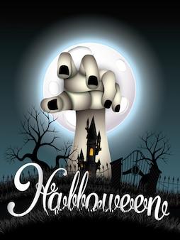 Happy halloween party zombie hand.