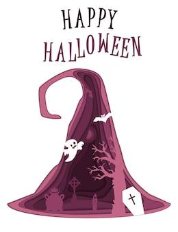 해피 할로윈 포스터 디자인입니다. 종이 컷 스타일 기호가 있는 벡터 템플릿입니다. 파티 초대장.
