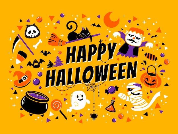幸せなハロウィーンのポスター、クロム黄色の表面に分離されたハロウィーンのデザイン要素を持つ素敵な漫画のスタイル