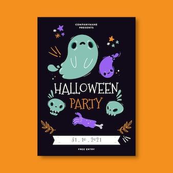 Modello di poster di halloween felice