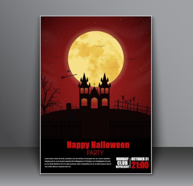 Счастливый хэллоуин плакат