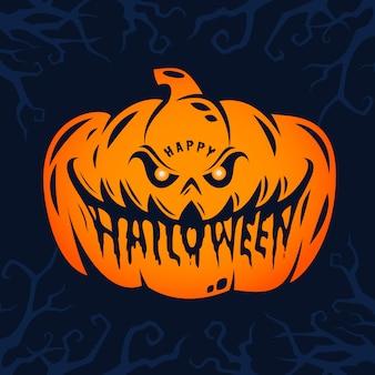 Happy halloween pumpkin  text design