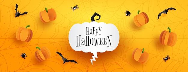 ハッピーハロウィンセールバナー背景テンプレート。オレンジ色の背景紙カットスタイルでクモの巣のハロウィーンのカボチャと空飛ぶコウモリ。