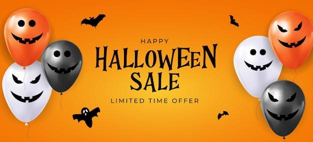 Счастливая праздничная открытка продажи хеллоуина с забавными воздушными шарами. векторные иллюстрации