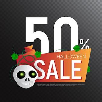 Счастливый хэллоуин продажи вектор баннер или шаблон дизайна наклейки с листьями и черепом. отлично подходит для дизайна вашего веб-сайта или печатных публикаций