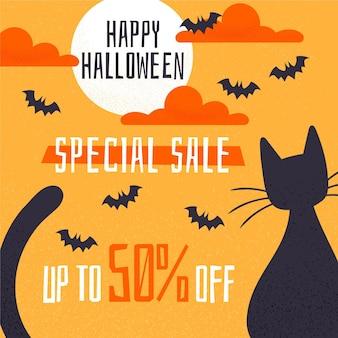 Счастливая распродажа на хэллоуин