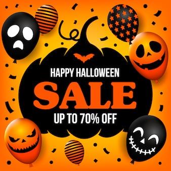 Happy halloween sale баннер со страшными воздушными шарами