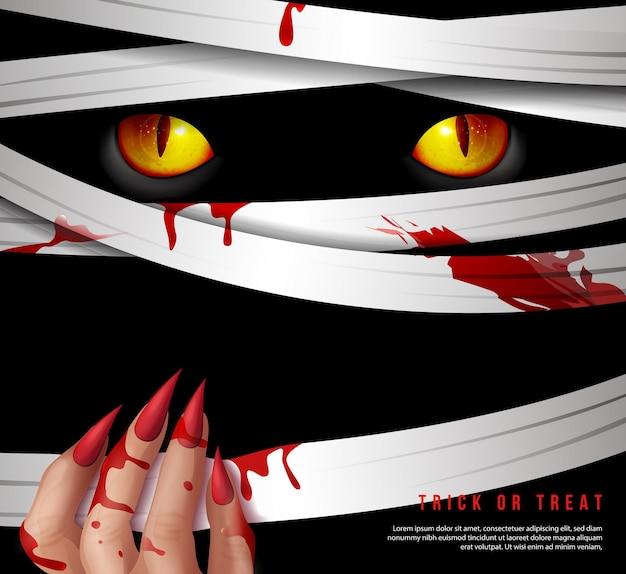 幸せなハロウィーンの怖いミイラの目の手と血まみれの布のストリップ