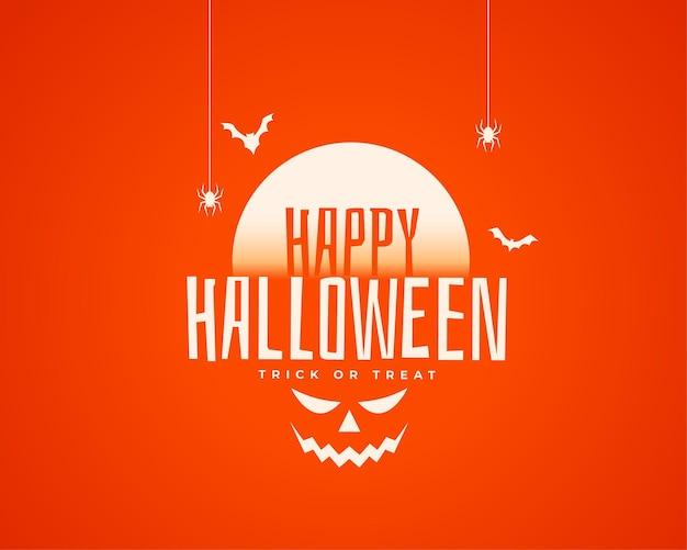 Felice halloween spaventoso sfondo arancione