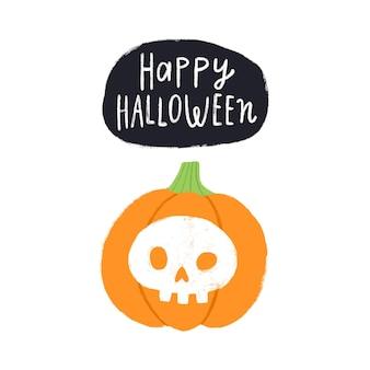 Счастливый хэллоуин страшная тыква вектор рисованной иллюстрации