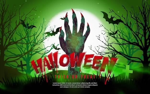 緑のトーンの満月の夜の背景を持つ墓地で幸せなハロウィーン怖いゾンビの手