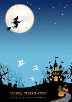 Счастливый хэллоуин бесшовные иллюстрации с луной
