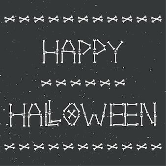 Happy halloween skeleton greeting card