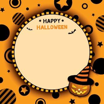 Happy halloween template design