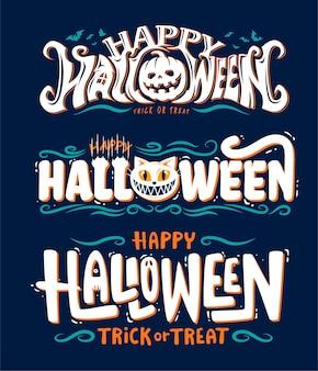 Счастливый хэллоуин текстовый баннер, дизайн надписи для баннера или любых произведений искусства. векторная иллюстрация