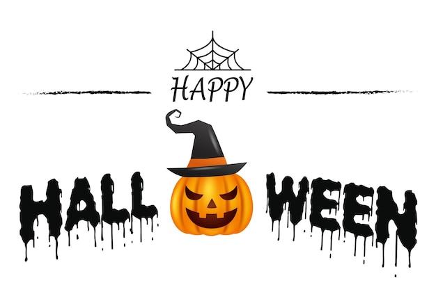 Счастливый хэллоуин текст с страшной тыквой векторные иллюстрации