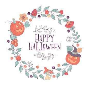 ハッピーハロウィン。ベクトルイラスト、招待状。碑文は、帽子、枝、花、キノコ、ベリーのオレンジ色の陽気なお祝いのカボチャの花輪で囲まれています。