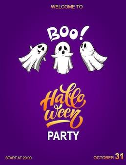 Счастливый хэллоуин вектор надписи и веселые иллюстрации. праздничный баннер с каллиграфией, плакатом или открыткой. приглашения на вечеринку. рисование руки