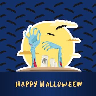 Happy halloween  with monster hands