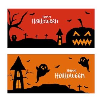 Счастливый хэллоуин с тыквой и дизайном мультфильмов призраков, праздником и страшной темой.