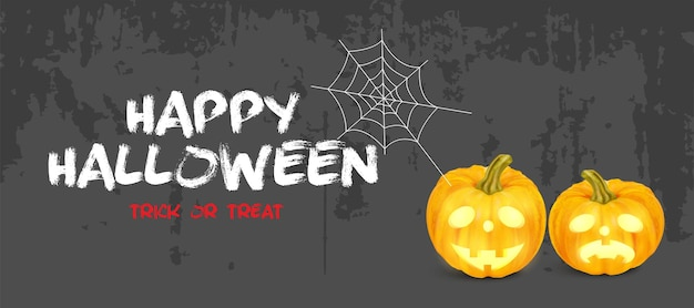 Счастливого хэллоуина с фонарем из тыкв
