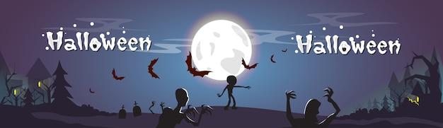 Happy halloween zombie dead skeleton party i