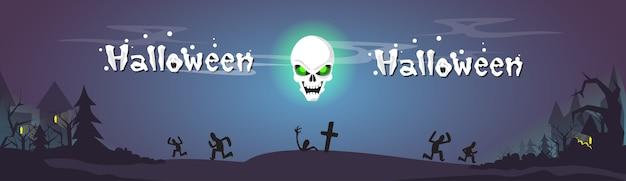 Happy halloween zombie skull dead skeleton party