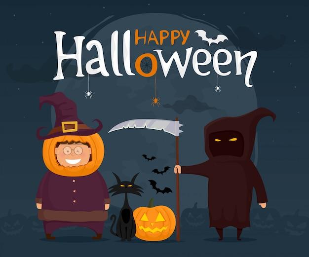 Счастливого хэллоуина.