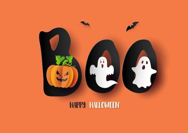 Бумажное искусство happy halloween, плакат, баннер или фон