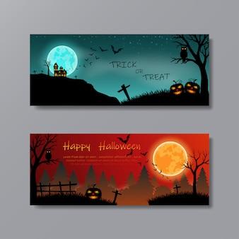 Набор шаблонов баннера happy halloween