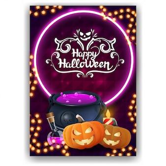 Happy halloween, вертикальная открытка с ярким дизайном, котел ведьмы и тыквенный джек