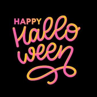 Happy halloween надписи каллиграфия