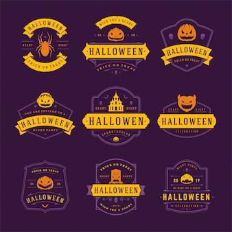 Happy halloween этикетки и значки установлены