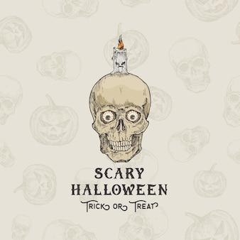 해피 halloweentrick 또는 치료 배경 또는 카드 템플릿. 눈과 촛불 스케치 삽화와 함께 손으로 그린 스컬. 원활한 스컬과 호박 패턴 휴일 장식 구성.